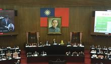 蘇巧慧等人修憲案 遭親民黨反對退回程委會
