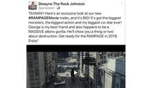 【影片】巨石強森IG向臺灣宣傳新片「毀滅大作戰」
