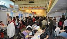彰化勞工處在和美辦小型聯合廠商徵才供130職缺