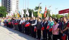 中市國慶升旗 3500市民熱情參與