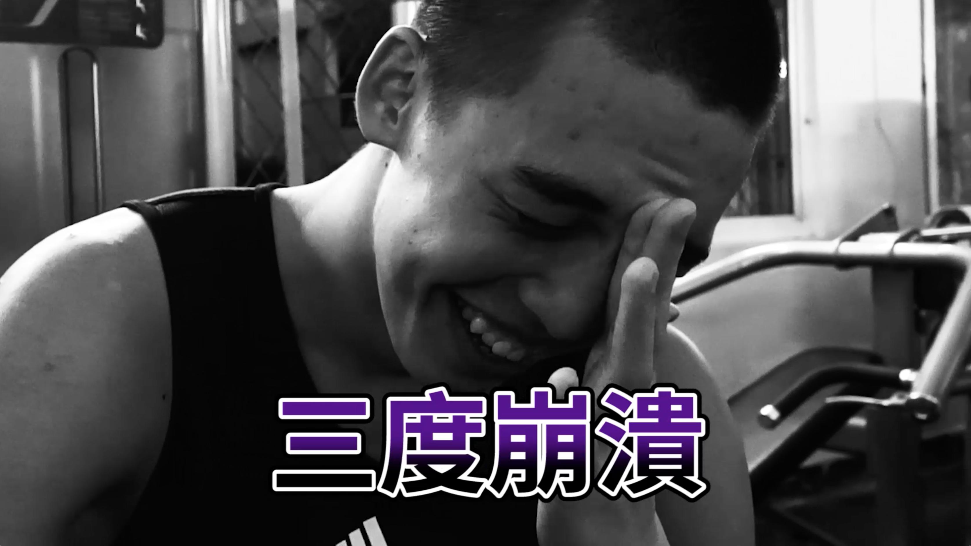 HBL快問快答#5 泰山高中譚傑龍