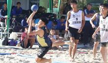 沙灘手球》2018夏季青年奧運會男子培訓選手初選30人名單正式出爐