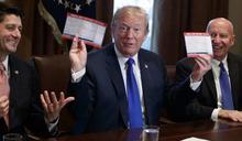 川普稅改計畫》討好富人及企業?逾400富豪連署致函國會:別減我們的稅