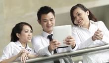 兩岸四地調查:台灣青年看重事業勝過家庭