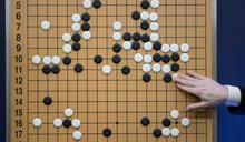 AlphaGo Zero達超人智慧 3天自學圍棋