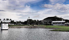 高爾夫》亞巡賽印尼封關,集結多位六十強高手