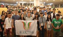 悠遊卡公益爭議 連勝文連四年贊助艾森豪獎金中華民國協會