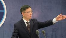 【Yahoo論壇】31項對台措施 台灣夠強就不怕