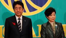 日本眾議院下周改選 修憲與消費稅成兩大焦點