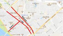 改善交通 台北市公館機車格將計次收費 (圖)