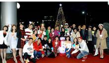 華視歲末耶誕點燈 藝人齊聚造勢