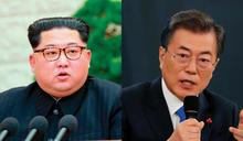 【Yahoo論壇/蔡增家】兩韓會談是難民之子的統一大夢,還是南柯一夢