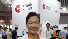2017越南台灣形象展開幕 推廣台灣精品 (圖)