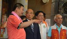 蘇貞昌新北暫受挫,仍有後勢,端看中央執政如何
