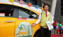 嘉市觀光計程車 KANO標誌醒目 (圖)
