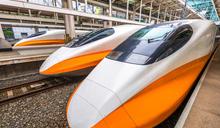 【Yahoo論壇】高鐵延伸到宜蘭 不是立委說了算