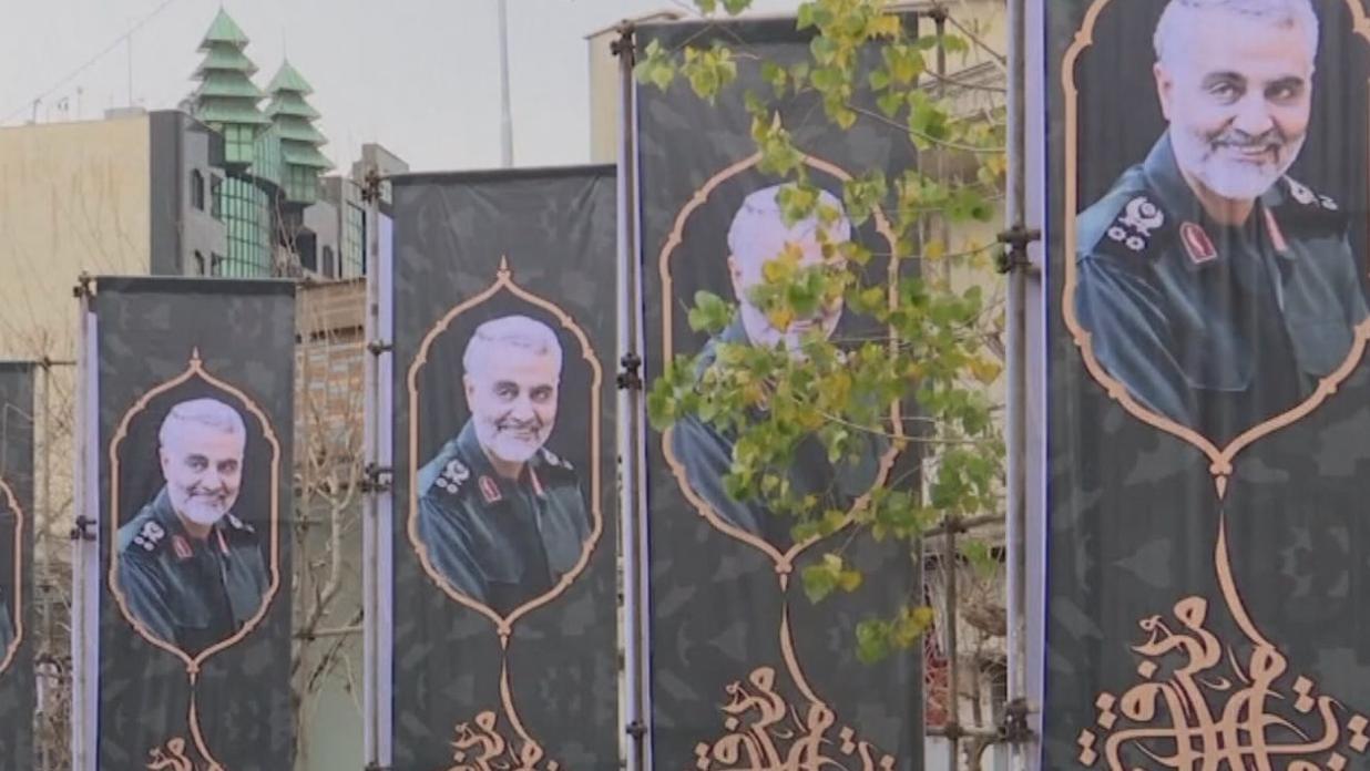 美軍擊斃伊朗將領 專家分析:對中國示警