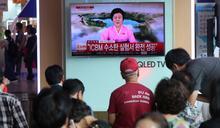 不甩聯合國與美韓制裁 2北韓科學家主導氫彈試爆