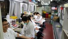 臺中慈濟醫院提供「減白紅血球濃縮液」 輸血將會更安全