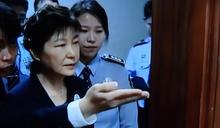 朴槿惠:盼政治報復到她結束