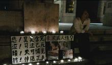 【虐童丟包醫院】王昊案過了6年 王薇君:期望政府積極作為