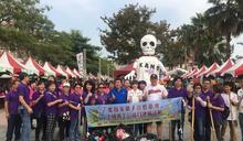 全國義工日 嘉義救國團號召500義工夥伴進行社區美化