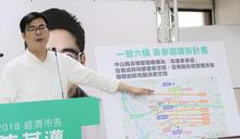 【Yahoo論壇/陳若翠】戮破民進黨在高雄市債台高築的推託謊話