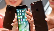 iOS 11升級前 先檢查這4件事