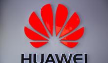 華為推出人工智能開發平臺 HiAI 2.0,支持更多設備