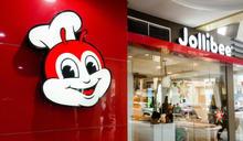 讓麥當勞無法稱霸菲律賓!「Jollibee快樂蜂」加速布局美國和中國市場!