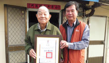 學甲最資深鄰長 91歲陳新傳接受表揚
