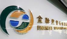 葉家譽觀點:台灣金融改革的黑天鵝與灰犀牛
