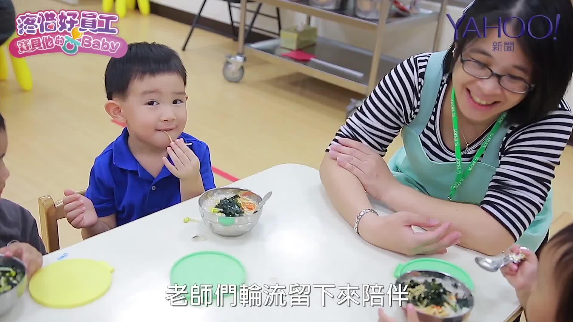 辦幼兒園、供晚餐 就是要讓員工無後顧之憂