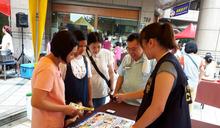 第三分局結合社區市集活動宣導治安