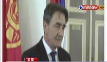 塞爾維亞市長訪台猝死 死因竟是跌倒腦出血