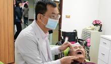 彰縣補助全口免費假牙 65歲以上可申請