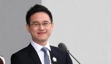 【Yahoo論壇/林青弘】口譯哥政治任命 誰來負責?