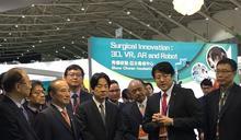 賴清德、王金平難得同台 走訪醫療科技展