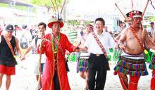 七腳川部落豐年祭 傅崐萁期許原民文化代代傳承
