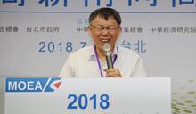 【Yahoo論壇/陳少甫】白色力量已成龐然巨獸