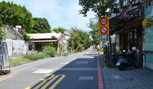 認識台南交通寧靜區 按讚拍照上傳有好禮
