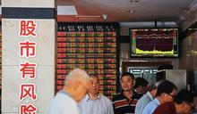 【台灣囝仔戰陸股】躲過2015年中國大股災的他說:現在是陸股黃金10年