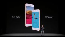 新不如舊?相比 iPhone 8,更多人購買的卻是 iPhone 7!
