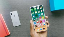 傳 iPhone 8 售價基本款就要 999 美元,價格幾乎等於一台 MacBook Air?