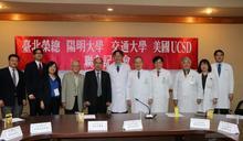 臺北榮總跨國合作研發 突破幹細胞再生視網膜技術