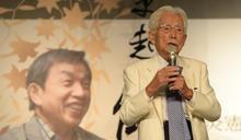 「治史起造台灣國」張炎憲全集發表 辜寬敏哽咽:他還在!