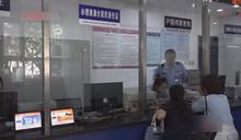 【Yahoo論壇/林青弘】政府應化解中國居住證的「路西法效應」