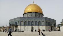 【Yahoo論壇/黃奎博】兩岸關係和耶路撒冷問題都需要政治模糊