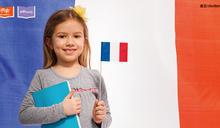 2019學年度 義務教育提前至3歲