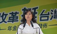 【Yahoo論壇】民進黨九合一選舉挫敗 軍公教的反彈